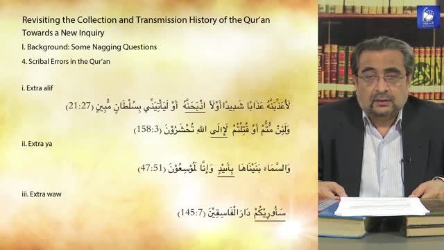 History of Quran   Dr Shehzad Saleem